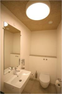 Hvidovre Kirke - toiletter